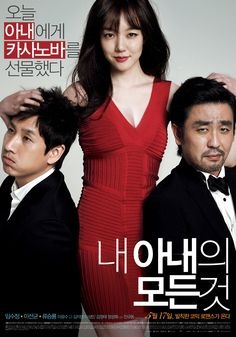 """All About My Wife"" Mild-mannered man cannot stand his bickering wife and hires his playboy neighbor to steal her away in fear of asking for a divorce. Wife Movies, Lee Sun Kyun, Korean Drama Movies, Romantic Movies, My Wife, Movies To Watch, I Movie, Playboy, Cool Photos"
