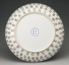 plate & dish ||| sotheby's n09116lot74thdfr Porcelain Jewelry, China Porcelain, Chinese Ceramics, Chinese Antiques, Ceramic Bowls, Creative Art, White Ceramics, Modern Art, Auction
