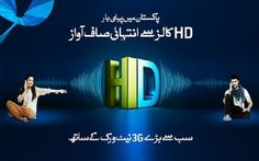 Mobilink 3g internet packages monthly on wingle 3g