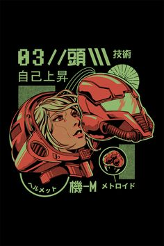 """""""S-Head"""" by ilustrata Inspired by Samus Aran from Metroid"""