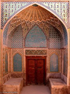 Aghanoor Great Mosque, Isfahan, Iran
