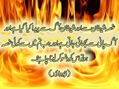 1000 images about love poetry on pinterest poetry urdu