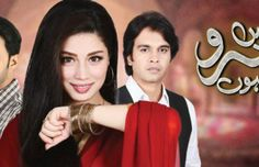 Mein Mehru Hoon Episode 3 Full On Ary Digital 13 July 2016
