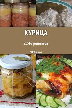 Turkey Dishes, Turkey Recipes, Chicken Recipes, Greek Recipes, My Recipes, Cooking Recipes, Russian Recipes, Chicken Tacos, Food And Drink