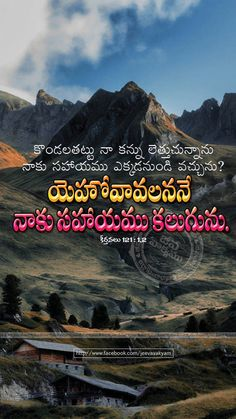 Jesus loves you Bible Qoutes, Bible Words, Jesus Quotes, Bible Verses, Bible Photos, Bible Verse Pictures, Bible Images, Wallpaper Bible, Wallpaper Quotes