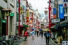 Ideas para viajar a Japón con niños y disfrutar toda la familia, centrándonos en esta ocasión en la ciudad portuaria de Kobe, en la prefectura de Hyogo.