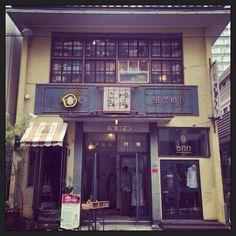 神戸•栄町の古着屋、楽園。