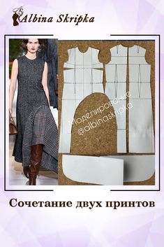 12 Sewing Patterns Tips Fashion Sewing, Diy Fashion, Fashion Dresses, Dress Sewing Patterns, Clothing Patterns, Serger Patterns, How To Make Clothes, Diy Clothes, Corset Pattern