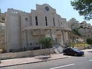Une des synagogue du quartier de Pisgat Zeev quartier est de Jérusalem