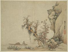 Lan Ying Chinese, Landscape in the Style of Ancient Masters… Watercolor Art Landscape, Chinese Landscape Painting, Chinese Painting, Chinese Art, Landscape Paintings, Asian Landscape, Japanese Landscape, Japanese Art, Japan Painting