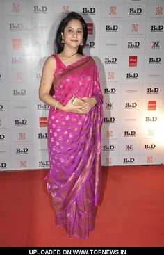 Mrinal Kulkarni during the Bharat and Dorris Hair Styling and Make up Awards 2013 in Mumbai on April 29, 2013. Description from stars.topnews.in. I searched for this on bing.com/images