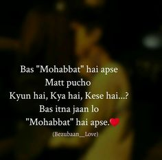 Lovers Quotes, Life Quotes, Sweet Words, Urdu Poetry, Deep Thoughts, Islamic Quotes, Cool Words, My Heart, Qoutes