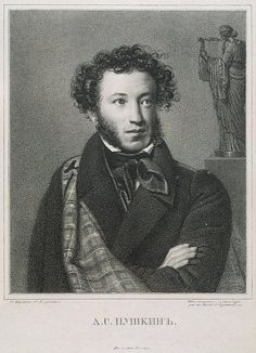 "Alexander Pushkin, the poet and founder of modern Russian literature, was ashamed of his black roots. A paranoid genius, he believed he was unattractive. His self-doubt and feeling of having a tainted ancestry contributed to his inability to accept that his beautiful wife, Natalya, was a faithful companion. The haunted poet expressed his conflicted emotions in an unfinished work, ""The Negro of Peter the Great."""