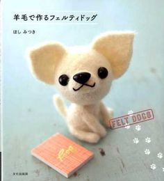 tiny felt dog, too cute!  Looks slightly like Charlie...just needs to be a black pup and ta da!  I want to make this.