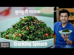 Crisp, crunchy & Crackling Spinach makes an excellant snack with this easy to cook recipe. Vegetarian Chinese Recipes, Indian Food Recipes, Grilling Recipes, Cooking Recipes, Fried Spinach, Perfect Roast Chicken, Chicken Patties, Patties Recipe, Gratin
