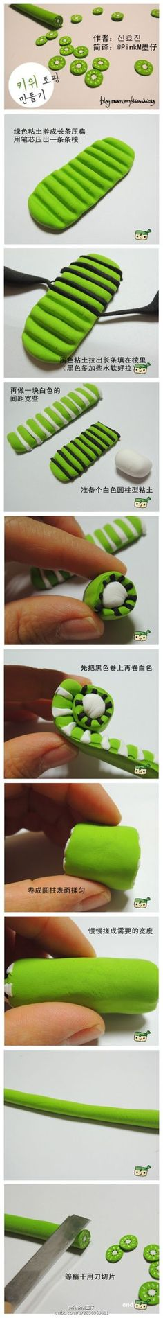 [Tutorial] This clay kiwi by:PinkM ink Aberdeen. Polymer Clay Canes, Cute Polymer Clay, Polymer Clay Miniatures, Fimo Clay, Polymer Clay Projects, Polymer Clay Creations, Clay Beads, Polymer Clay Jewelry, Clay Crafts