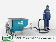 The screw (gyratory) mortar pump SOSNA WITH 75.500 production MP #StroyMehanika is intended for pumping (pressure feed) of large volumes of liquid and pasty materials of complex multicomponent mixes particularly sensitive to mechanical stress.