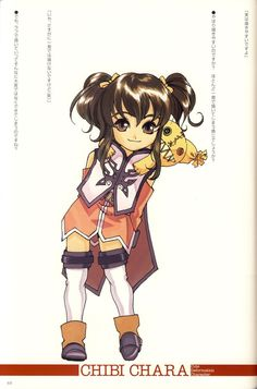 Tales of the Abyss - Anise chibi