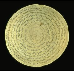 "The Babylonian demon bowl  was used for ""trapping"" malevolent spirits or demons – which may have been used to conjure them on a desired victim. Iraq, 600 to 800 CE."