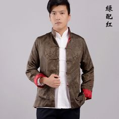 Taobao  the spring and autumn national men's silk satin sleeves two / double wear chinese leisure tangzhuang overcoat / green with red china english wholesale