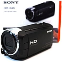 Sony HDR-CX405-B 2.51 Megapixel Handycam with Lens - 350x Digital-30x Optical Zoom - 2.7-inch Display - 26.8 mm wide angle - Black