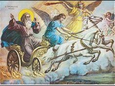 20 Ιουλίου: Ο Προφήτης Ηλίας - Ο συγκλονιστικός βίος του Μεγάλου Προφήτη! - YouTube Paint Icon, Little Prayer, Orthodox Icons, Christianity, Catholic, Princess Zelda, Painting, Fictional Characters, Youtube