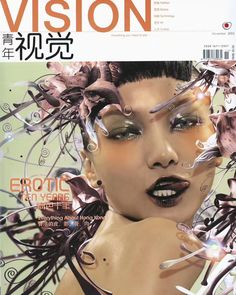 """63 Gostos, 3 Comentários - VISION青年视觉 (@visionmagazinechina) no Instagram: """"Throw back to 2003, our cover shot by fantastic @chenman135 #fashionphotoshoot #VisionChina…"""""""