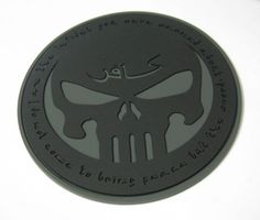 Infidel II PVC Morale Patch Black