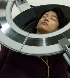 Real (2013) Kiyoshi Kurosawa // CPH PIX 2014