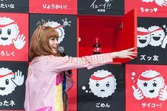 コカ・コーラシステムは、2016年1月から世界で展開する「Taste the Feeling」キャンペーン(関連記事:http://dentsu-ho.com/articles/36...