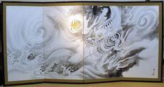 Dragon by Shoraku Sanjin