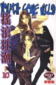 Manhwa, Manga List, Online Anime, Manga Covers, Pretty Art, Shoujo, Book Lovers, Manga Anime, Youth