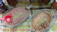 Τραχανάς γλυκός – Γιαγιά Μαίρη Εν Δράσει Grains, Rice, Food, Meals, Yemek, Laughter, Jim Rice, Eten