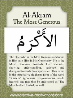 The 99 Countdown-- Day 85: Al Akram. Follow on Facebook: http://on.fb.me/O4NQE7 --or-- http://on.fb.me/1hZhhCF