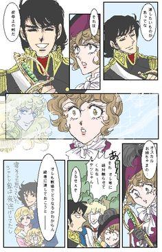 Fantasy Illustration, Anime Love, Sims 4, Manga, Comics, Lady, Vintage, Fandom, Pink