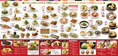 韓国小皿料理 かやの華 グランドメニュー中面のデザイン。韓国料理のバラエティー感がでています。