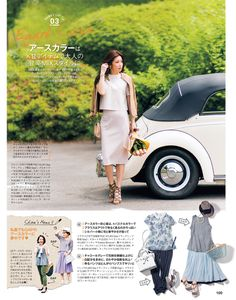 GAPを最高に女らしくリッチに着る、たった4つの方法 - Woman Insight | 雑誌の枠を超えたモデル・ファッション情報発信サイト
