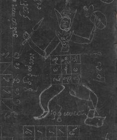 1 Large Leaf Century Burmese Manuscript with Unusual Illustration of a Man Magic Squares, Burmese, 18th Century, Illustration, Illustrations, European Burmese