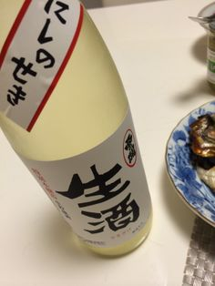 大分県 西の関  http://www.nishinoseki.com/