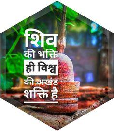 Rudra Shiva, Mahakal Shiva, Lord Shiva, Mahashivratri Images, Mahadev Quotes, Festival Decorations, Coconut Water, Festive, God