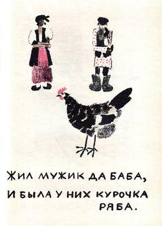 Иллюстратор Владимир Лебедев