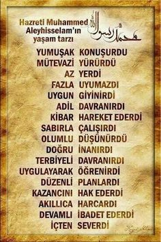 Prophet Muhammad S.V Songtexte - # Islam Muslim, Allah Islam, Daily Quotes, Life Quotes, Muhammed Sav, Miss My Mom, Good Sentences, Allah Love, Alphabet For Kids