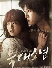 A Werewolf Boy drama | Watch A Werewolf Boy drama online in high quality