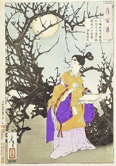 Серия 100 аспектов луны - Yoshitoshi Tsukioka