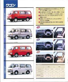 ISUZU FARGO Wagon/Ban/Bus, Japanese Brochure Sales Classic Car Catalog je98