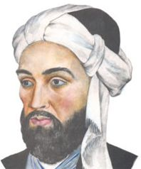 Nezami Ganjavi whose formal name was Niẓām ad-Dīn Abū Muḥammad Ilyās ibn-Yūsuf ibn-Zakkī, is considered the greatest romantic epic poet in Persian literature, who brought a colloquial and realistic style to the Persian epic. His heritage is widely appreciated and shared by Afghanistan, Azerbaijan, Iran, and Tajikistan.