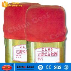 Portable Self Rescuer Respirator, Chemical Oxygen Self Rescuer With CE Dust Explosion, Coal Mining, Self, China, Filter, Death, Cap, Group, Baseball Hat