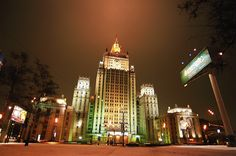 The Ministry of Foreign Affairs, Moscow, Russia   Ian Cowe   Flickr