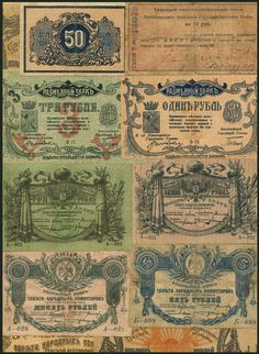North Caucasus, a group of notes comprising Armavir Government Bank, 10 rubles, 1918, Ekaterinodar, 50 kopeks, 1918, Mineralnye Vody, 1 and 3 rubles, 1918 and Terek Republic, 1918 issue, 1, 3, 5, 10, 50 (2) and 100 rubles