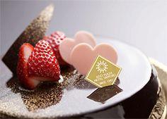 ショコラアモーレ 京王プラザホテル札幌  chocolate cake KEIO PLAZA HOTEL SAPPORO